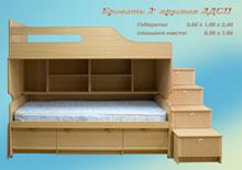 Детские ткани - мебель в Москве/Санкт-Петербурге